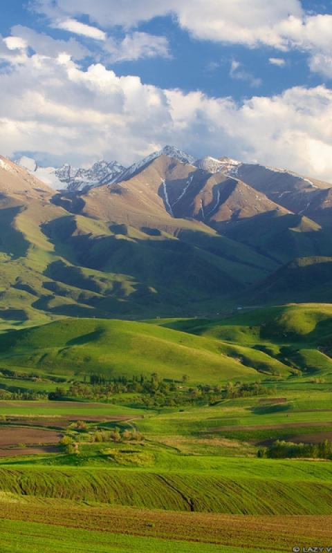 Kyrgyz Ala-Too mountain range
