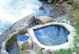 Hot Springs of Altyn-Arashan